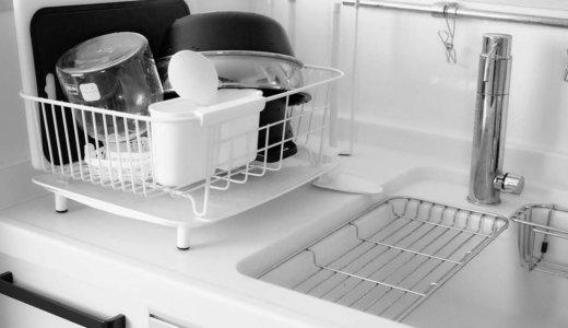キッチンの水切りラックを撤去!ビフォーアフターとキッチンタオルのススメ