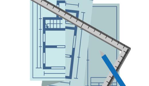適材適所の収納がポイント!我が家が決めた最高の間取り<1階>を公開!