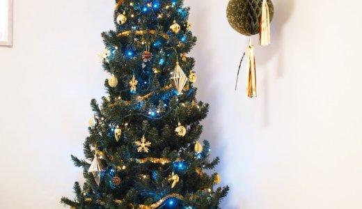 クリスマスツリーは場所をとらないオシャレなものがいい!選び方のポイントも!
