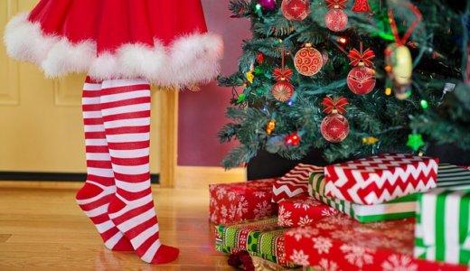 クリスマスツリーはいつ出すのが正解?気になるハロウィン後のクリスマス準備!