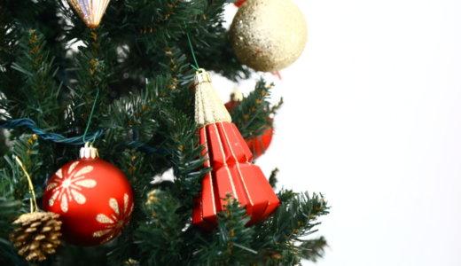 低コストで楽しむクリスマスインテリア!身近なものを使ったアレンジ技もご紹介!